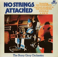 2013_ga no-strings-vinyl