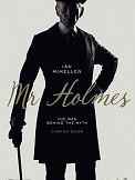 Holmes1