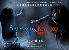 sadako-vs-kayako_poster_lrg