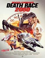 deathrace2050sm